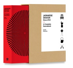 Japanese Design Since 1945 A Complete Sourcebook