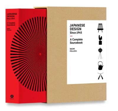 Japanese Design Since 1945 A Complete Sourcebook