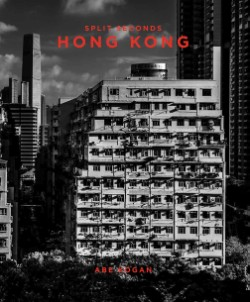 Split Seconds: Hong Kong