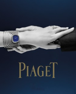 Piaget Watchmakers and Jewellers Since 1874