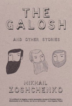 Galosh And Other Stories