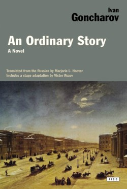 Ordinary Story A Novel