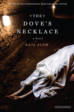 Doves Necklace A Novel