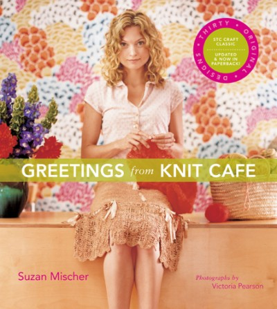 Greetings from Knit Cafe