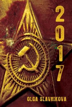 2017 A Novel