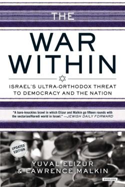 War Within Israel's Ultra-Orthodox