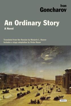 Ordinary Story A Novel
