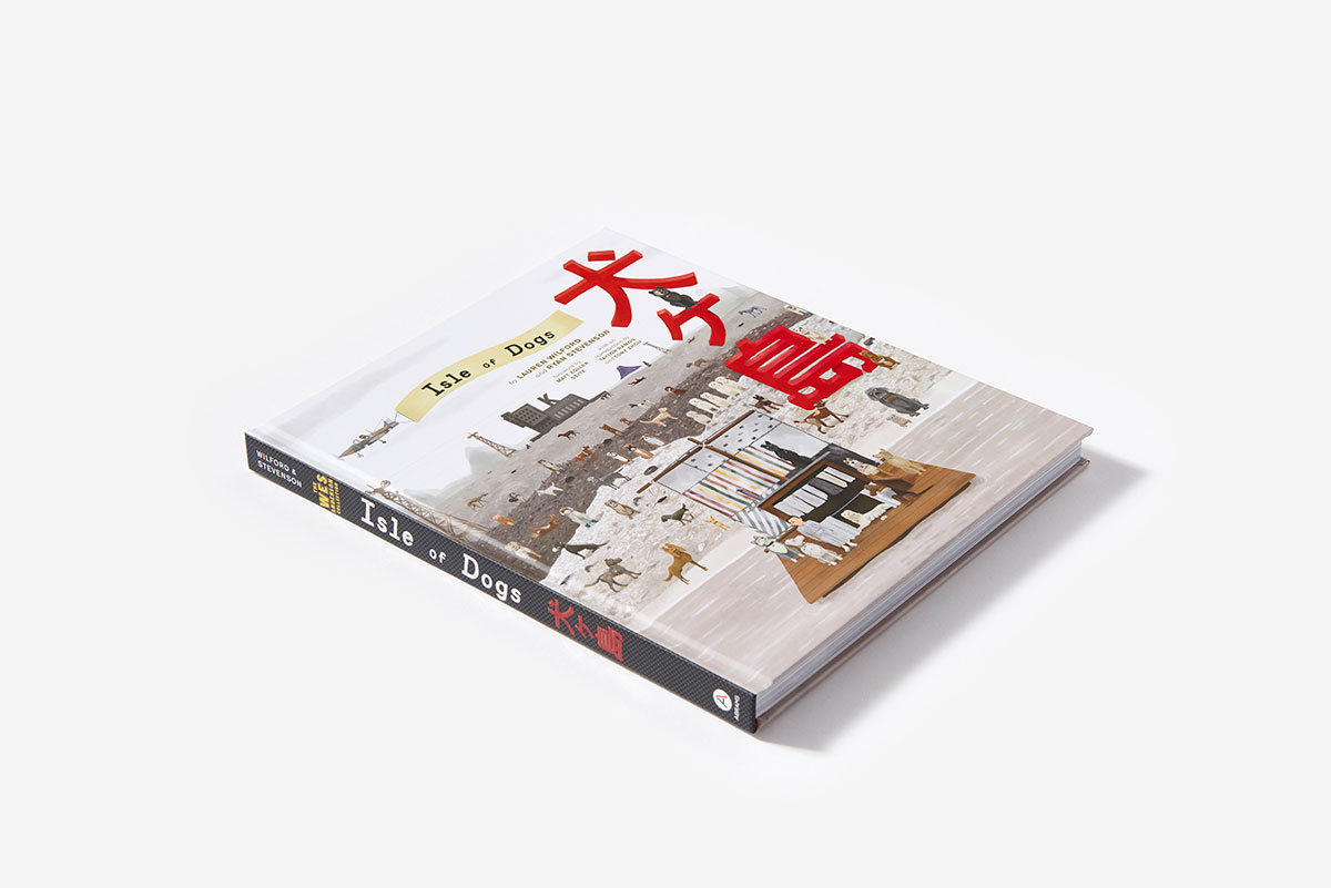 The Wes Anderson Collection: Isle of Dogs (Hardcover)   ABRAMS